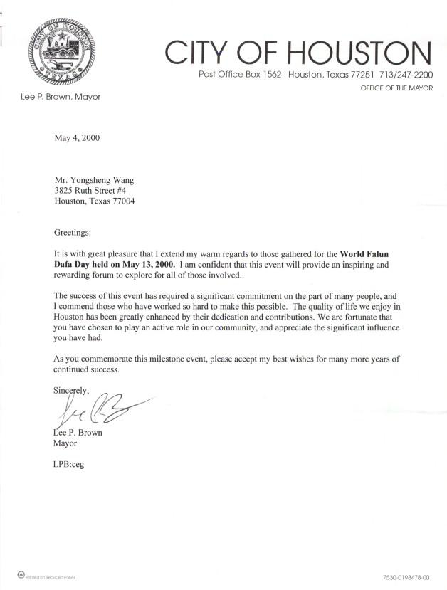 A Congratulation Letter From The City Of Houston Texas  Falun Dafa