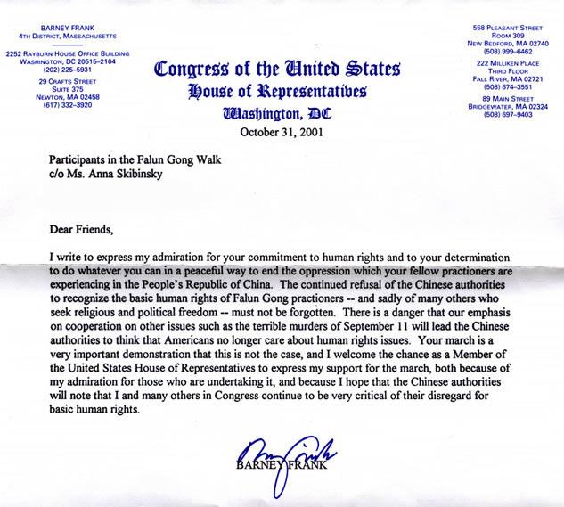 Clearwisdomnet Thursday November 22 2001 – Admiration Letter