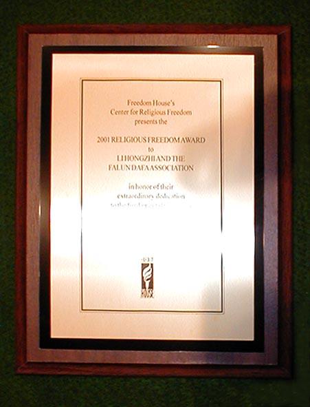 Li Honzhi Falun Gong Freedom House's Award