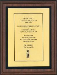 美国自由之家隆重颁奖给李洪志先生及法轮大法学会