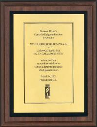 2001-5-9-freedomhouseaward--ss.jpg
