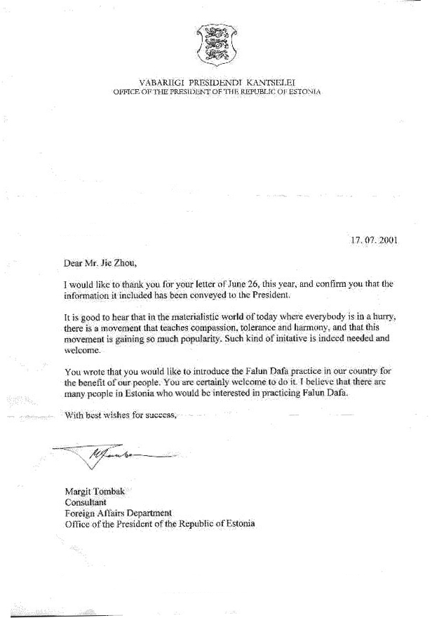 Photo Report Welcome Letter From The Office Of The