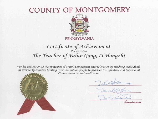 Pennsylvania: Certificate of Achievement Presented to the Teacher of ...