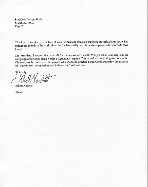 A Letter from State Representative of Texas to President
