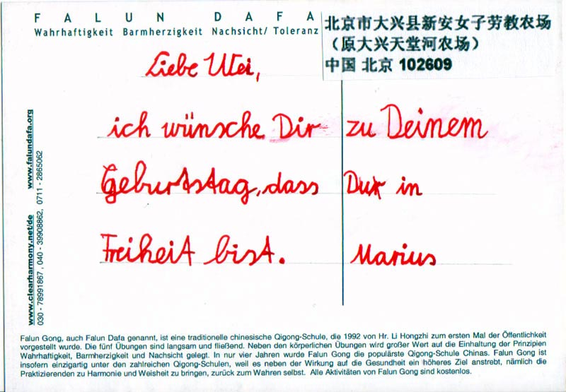 Birthday cards in german language atletischsport birthday cards in german language m4hsunfo