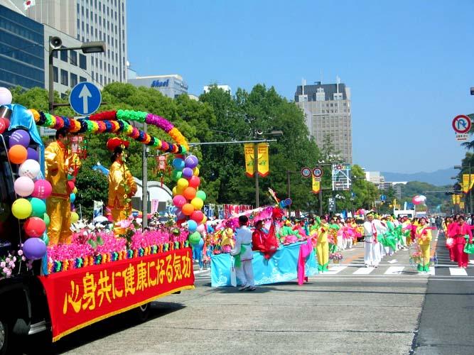 Japan Flower Festival Hiroshima Flower Festival