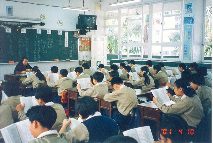 chinese schools essay