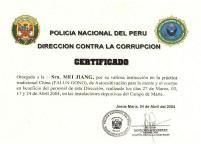 秘鲁廉政公署颁发证书表彰法轮功学员的奉献精神