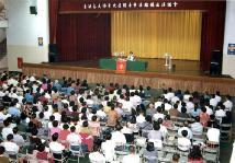 李洪志师父于一九九七年十一月在台中雾峰农工讲法