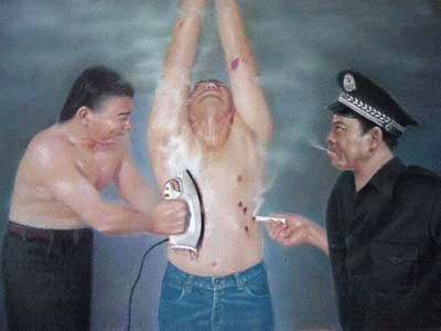Киевские милиционеры пытали подозреваемого утюгом