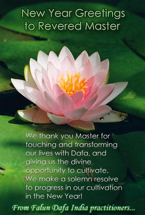 Practitioners from around the world send new years greetings to practitioners from around the world send new years greetings to master li photos falun dafa minghui m4hsunfo