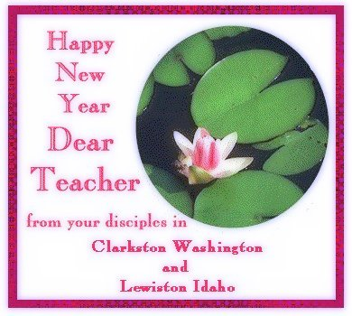 teacher new year cards view source
