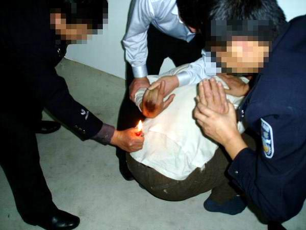 Torture Techniques at the Changlinzi Labor Camp in Harbin