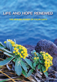 New Book: Life and Hope Renewed - The Healing Power of Falun Dafa