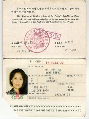 - Doctor's Dafa Times Consulate Falun Chinese Passport Denies Minghui Epoch The org