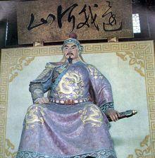 岳飞庙塑像