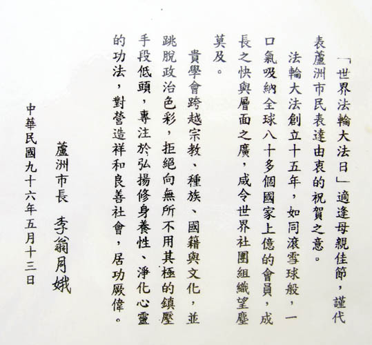 "from Taiwan formed Chinese characters, which read ""Happy Birthday,"
