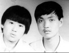 胡艳荣生前的结婚照