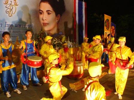 vidio thai falun