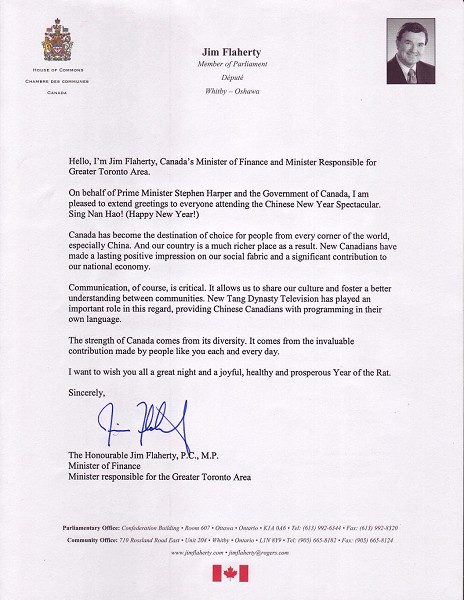 Canada Government Officials Congratulate the NTDTV Chinese New – Congratulation Letter