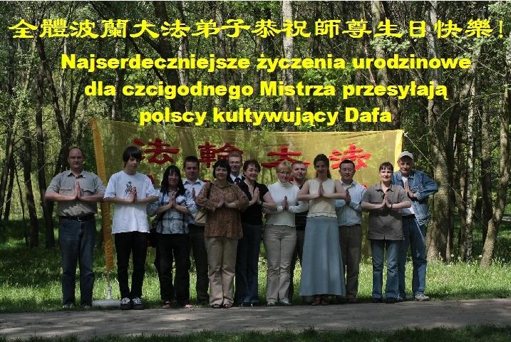 Practitioners from Around the World Celebrate World Falun Dafa Day – Polish Birthday Greeting
