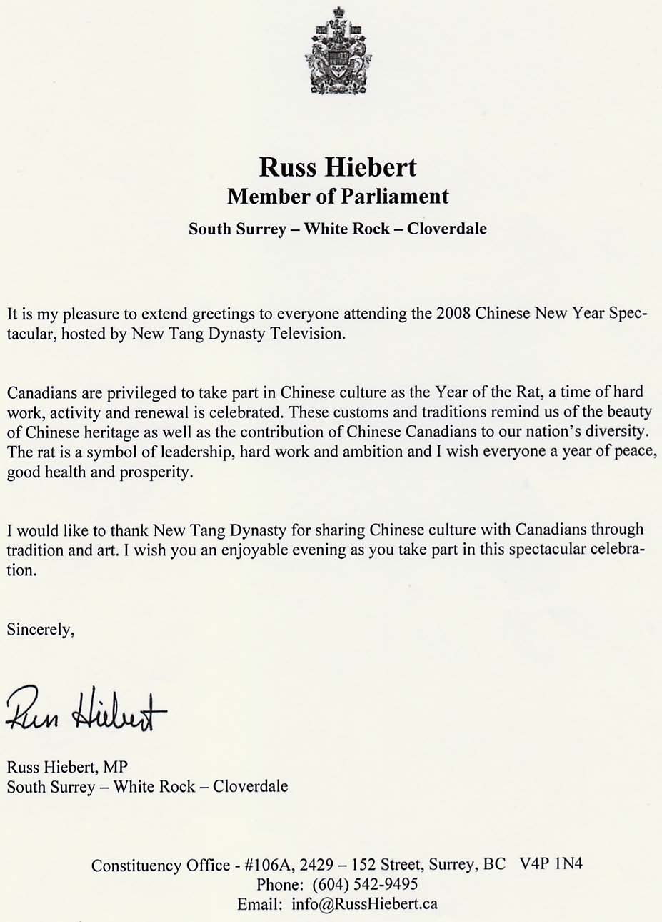Canada vips in british columbia welcome divine performing arts letter from russ hiebert member of parliament buycottarizona Image collections