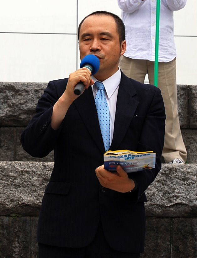 Rally in Japan Condemns Chinese Communist Party's Attack in ...