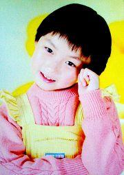 青青小时候的照片