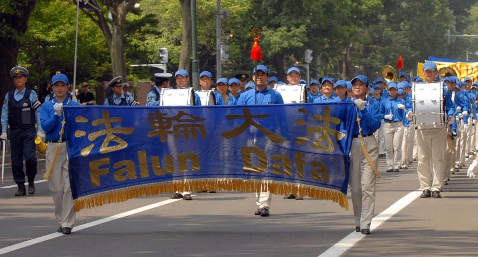 Japan: Falun Gong Practitioners Hold March and Rally Ahead of G8 ...
