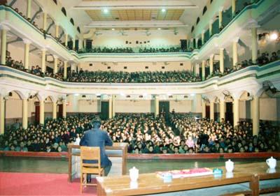 Mr. Li Honzhi Lectured in China 1992-1994