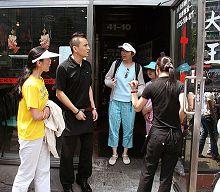 """二零零八年六月一日,穿着印有中英文""""法轮大法好""""和""""真善忍""""的T恤衫的孙女士(左一)和黄女士(左三)及女儿被法拉盛""""十里香菜馆""""告知""""不服务法轮功""""并逐出门外"""