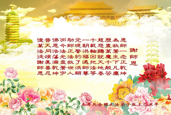 Sigaret kretek happy birthday in chinese traditional a happy birthday chinese m4hsunfo
