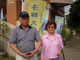 2009-8-5-twyanxiban-04--ss.jpg