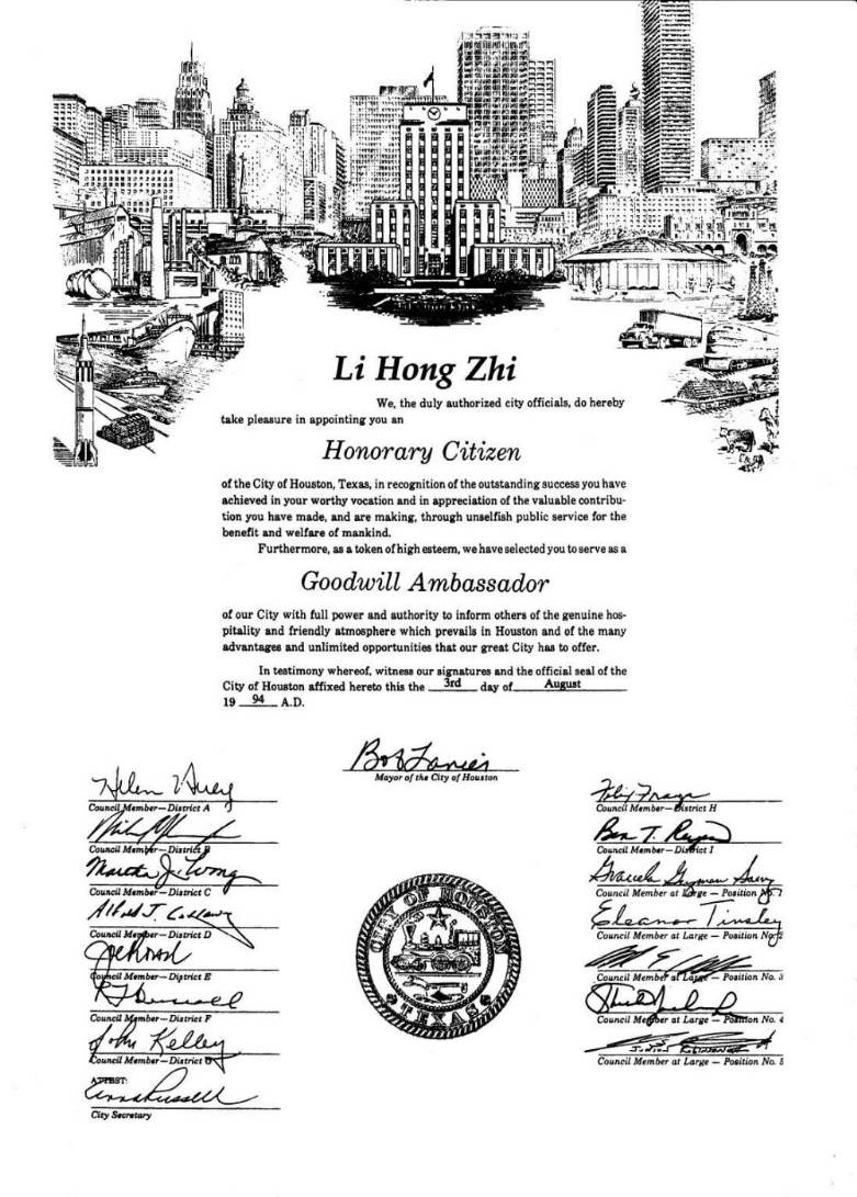 Master Li's First Oversea Recognition From Houston Texas, USA