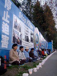 2010-10-19-minghui-falun-gong-vancouver1--ss.jpg