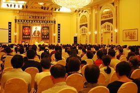 二零一零年马来西亚法轮大法修炼心得交流会现场