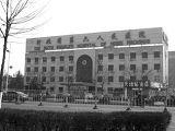 2010-4-17-minghui-persecution-191359-0--ss.jpg