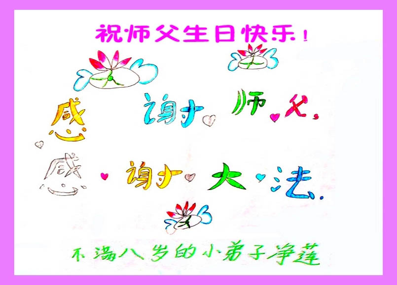how to say happy birthday in chinese cantonese