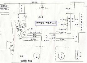 2010-7-11-minghui-persecution-masanjia5--ss.jpg