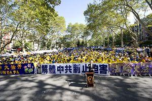 二零一零年九月四日纽约集会,呼吁停止迫害法轮功