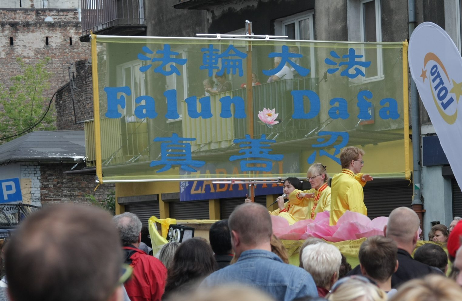 thesis and falun gong Falun gong organs fueled the massive growth of hospitals and dedicated transplant centers that did a booming trade in human organs, some of which were sold to foreigners for upward of $100,000.