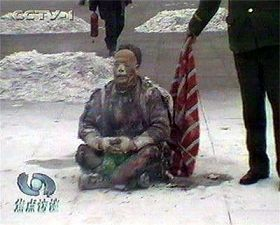 2011-1-21-persecution-zifen-zhenxiang--ss.jpg