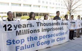 2011-11-17-minghui-vietnam-2practitioners-02--ss.jpg