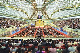 二零一一年十一月廿七日,亚洲法轮大法修炼心得交流会就在台湾台大综合体育馆隆重举行