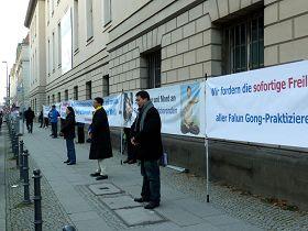法轮功学员在德国电信大楼对面展开横幅抗议迫害元凶贾庆林。