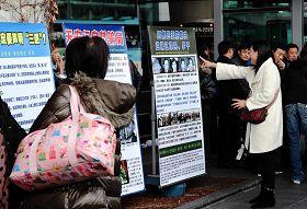 """韩国仁川国际机场的""""法轮功真相图片展"""",每天吸引着熙熙攘攘的各国乘客。"""