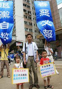 2011-12-30-cmh-hongkong-3--ss.jpg