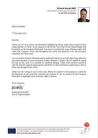 '欧洲议会议员理查德·浩威特的来函'