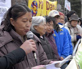在中共监狱受迫害七年的法轮功学员黄新在集会上发言
