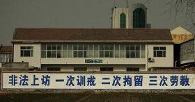 2011-4-23-banner_shangfang--ss.jpg